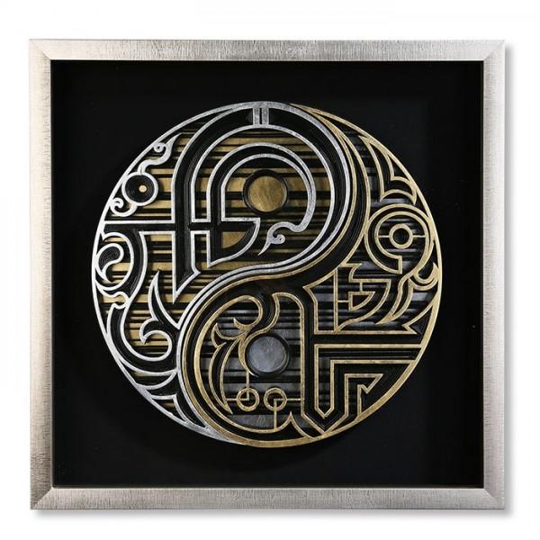 Edles Wandbild Yin Yang 60 x 60cm Casablanca Silber Gold Glas plastisch 3D Bild